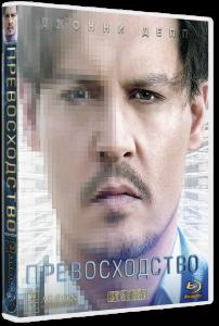 ������������� / Transcendence (2014) [HDRip+BDRip 1080p ...