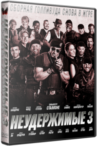 �����������3 / The Expendables�3 (2014) [DVDScr]
