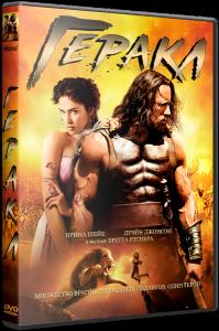 ������ / Hercules (2014) [TS]