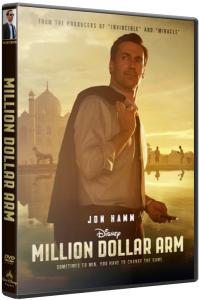 ���� �� ������� / Million Dollar Arm (2014) [WEBRip]