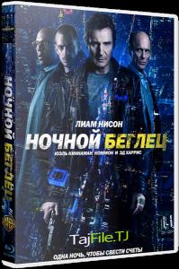 ������ ������ / Run All Night (2015) [HDRip+BDRip 1080p ...