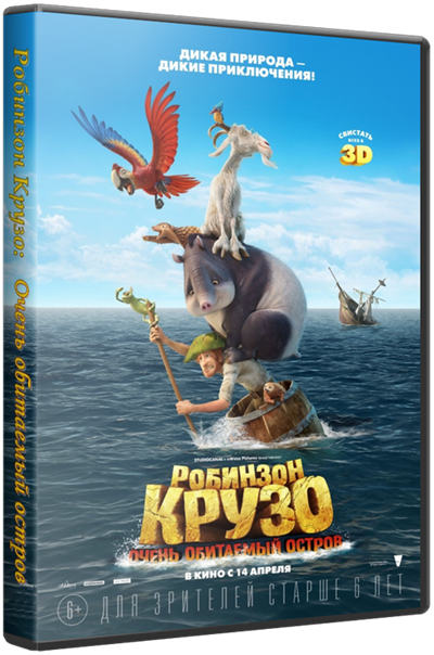 Робинзон Крузо: Очень обитаемый остров / Robinson Crusoe (2016) HDRip